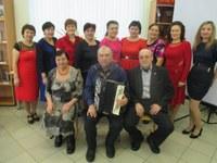 Татаро-башкирская библиотека в гМагнитогорск, вокальный анс- «Дуслык»
