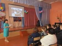 В преддверии популярного праздника День святого Валентина сотрудники районной библиотеки посетили Кизильскую школу № 1 и провели для старшеклассников литературно-музыкальную композицию «Все начинается с любви!»