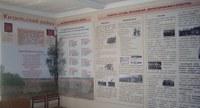 Зал Кизильского района