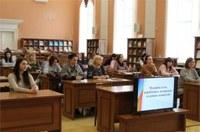 Музейные работники прошли курсы повышения квалификации