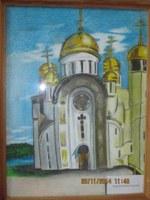 «Art Action Челябинск 2014»