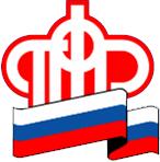 Отделение ПФР по Челябинской области разъясняет, как дистанционно получить справку о размере пенсии